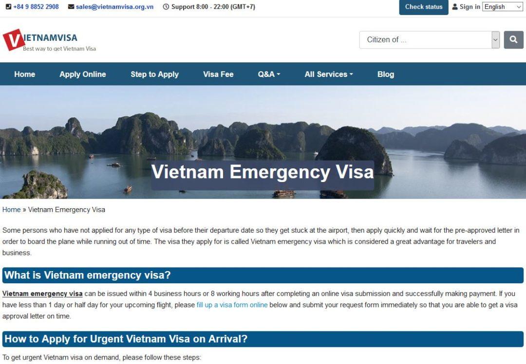 越南签证紧急
